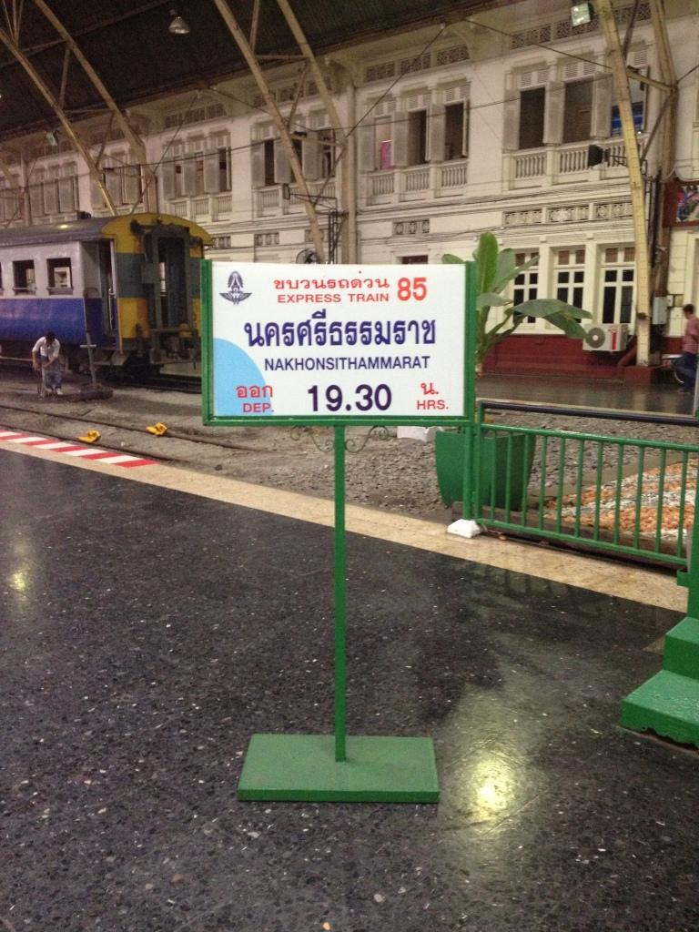 Hualamphong Station, Bangkok